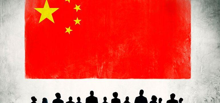 China Auslandsgeschäft